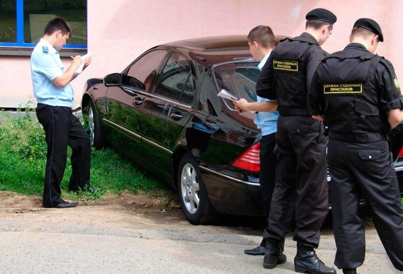 Арест автомобиля судебными приставами 2019: что делать