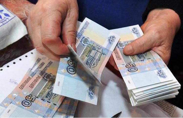 Единовременная выплата из накопительной части пенсии в 2019 году — как получить, кому положены