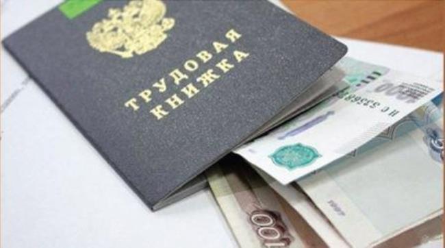 Как и кому платят пособие по безработице в 2019: сроки, условия назначения