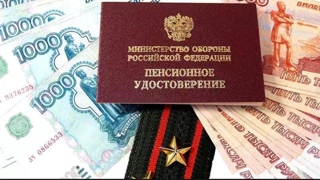 Как рассчитать пенсию с 1989 по 1993 минимальная пенсия г москва
