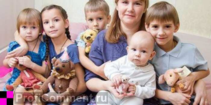Льготы многодетным матерям при выходе на пенсию