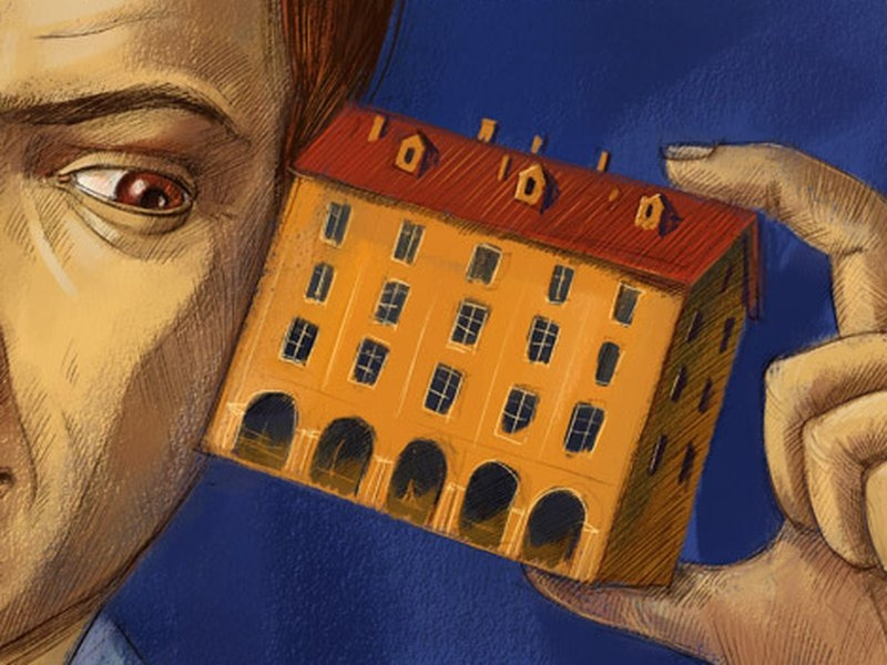 Неприкосновенность частной жизни по ст 137 УК РФ вмешательство и разглашение