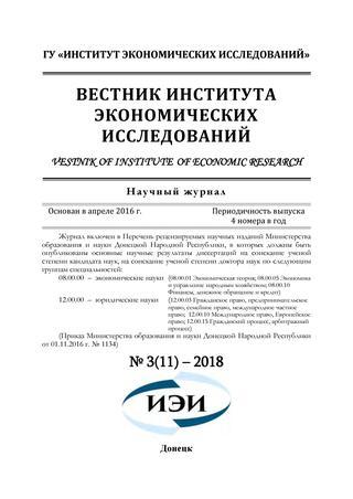 Нарушение режима в больничном листе 24 последствия — Юридическое лицо