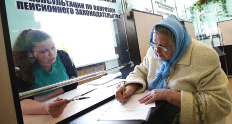 Пенсии переселенцам — последние новости, выплата в 2019 году, закон