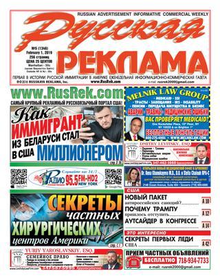 Какая пенсия у судей в россии