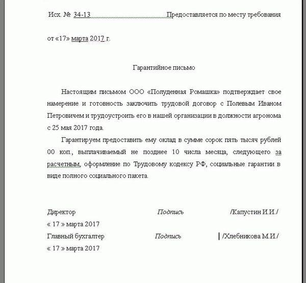Как проверить штрафы на украинские права находящиеся в россии