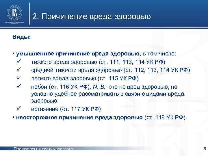 Сколько действителен диплом о сдаче русского языка