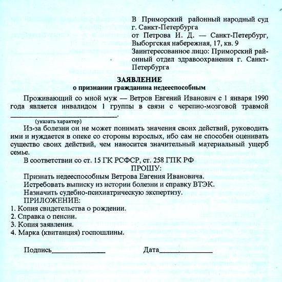 Патент на проживание для иностранных граждан