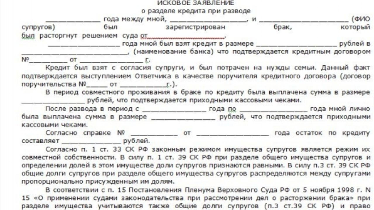 Кредиты на карту срочно онлайн украина 10000 на пол года