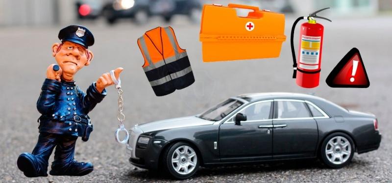 Штраф за отсутствие аптечки и огнетушителя в 2019 в машине