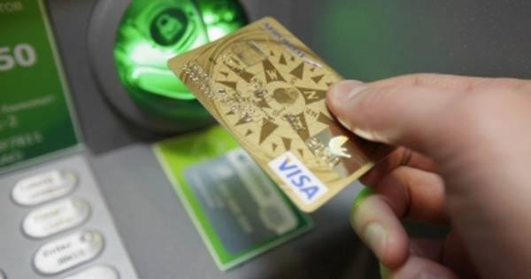 Приставы сняли деньги с зарплатной карты - могу ли вернуть