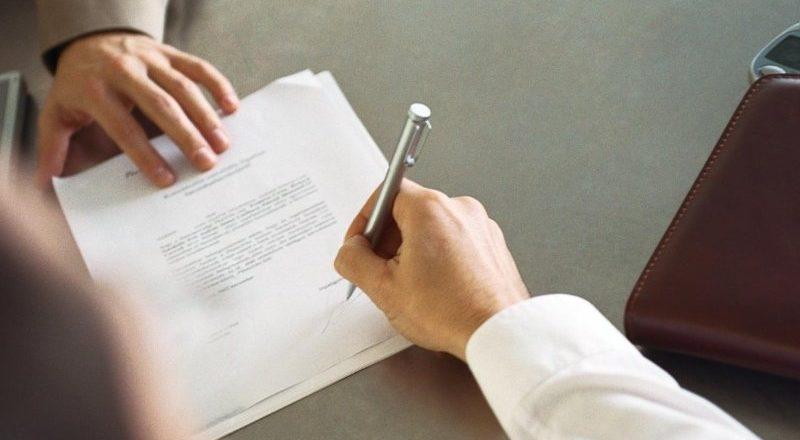Увольнение материально ответственного лица — по собственному желанию, с недостачей, передача ценностей, как уволить