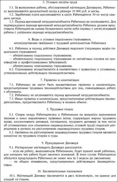 Кредит наличными 50000 рублей