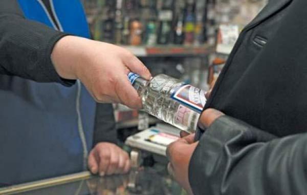 Время продажи алкоголя в москве и московской области в 2019 году