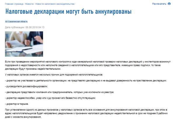 столплит хоум краснодар каталог товаров и цены официальный сайт