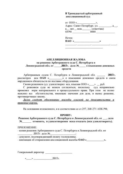 Декларация ндс для ип на осно нулевая