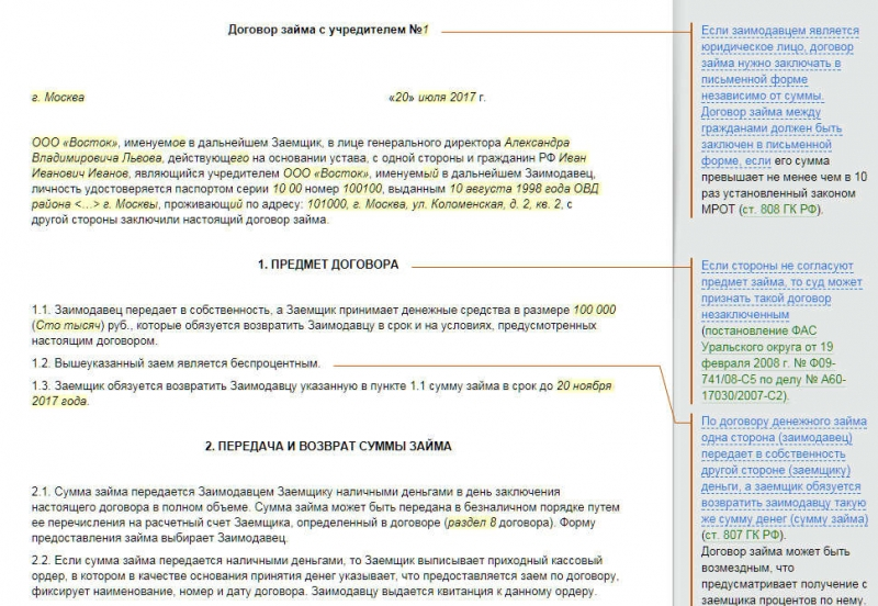 Вклад стратег онлайн банк санкт петербург условия