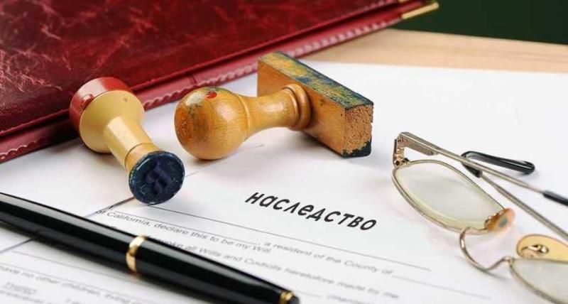 Что будет, если вступил в наследство, но не оформил право собственности на него?