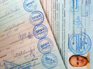 Для замены водительского удостоверения больше  не нужна медицинская справка — юридические советы