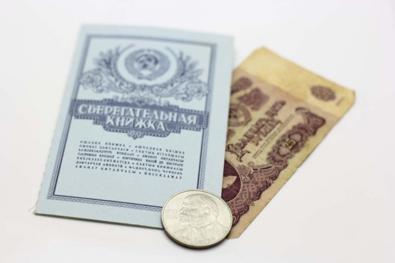 До 100 000 рублей на организацию похорон вкладчика теперь могут получить в банке его наследники — юридические советы