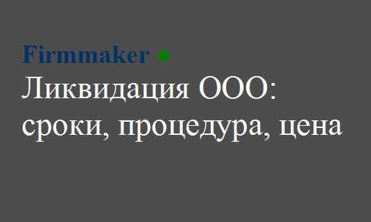 добровольная ликвидация кредитной организации уральский банк заявка на кредит онлайн