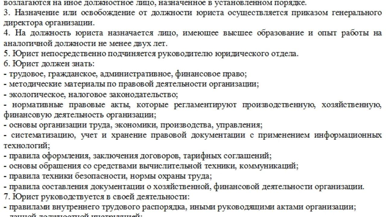 Со адмиралтейского района гсу ск рф