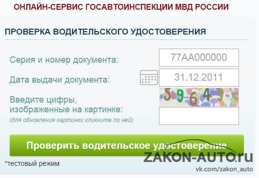 Волгоград нотариусы красноармейского района