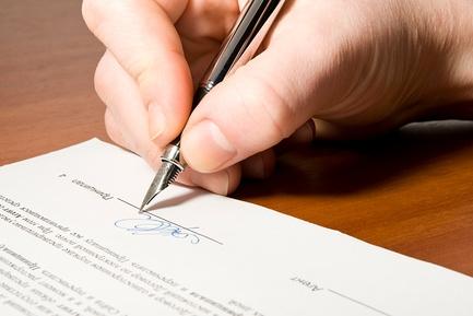 Как написать ходатайство об уточнении (изменении) исковых требований? — юридические советы