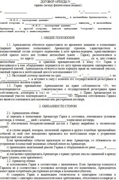Причитается пособие за период в листке нетрудоспособности для незакрытого листка