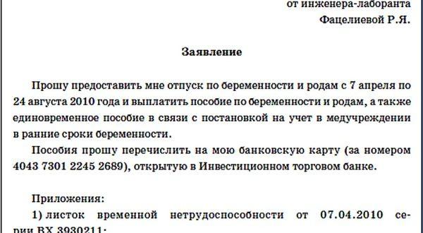 Банк москвы ростов на дону потребительский кредит