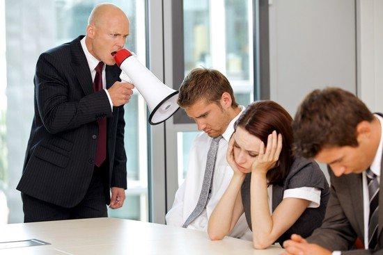 Хамство на работе: как бороться, наказание