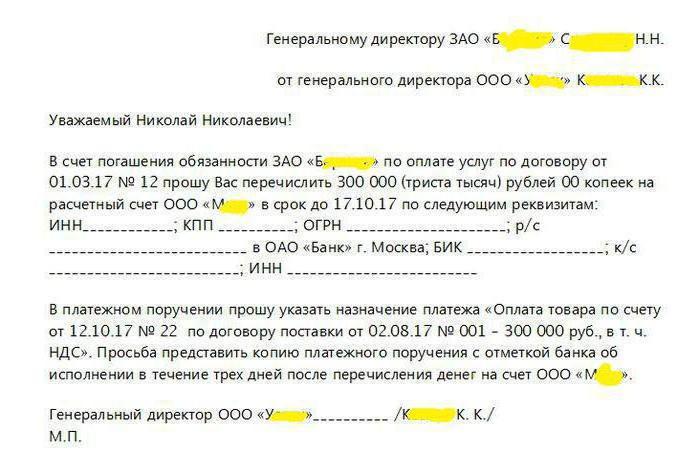 Кредит онлайн русский стандарт наличными