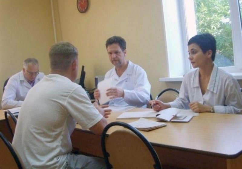 Как сняться с учета в наркологическом диспансере? — юридические советы