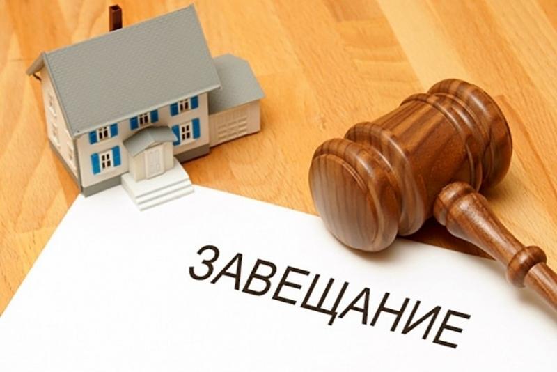 Вступление в наследство по завещанию на квартиру: как оформить и возможные проблемы