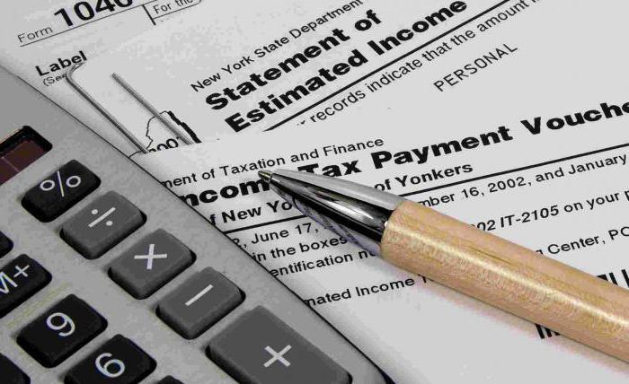Какие налоги платятся с премий сотрудников{q} — юридические советы