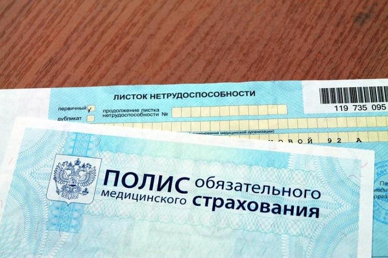 Максимальный срок больничного по тк рф 2018