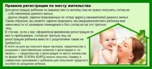 Регистрация ип ооо москва