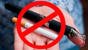 На работе нельзя будет курить электронные сигареты — юридические советы