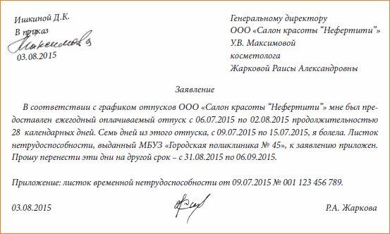 Временная регистрация в москве для граждан украины официально мфц с собственником