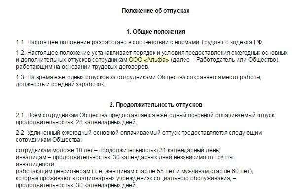 Взнос на капитальный ремонт москва