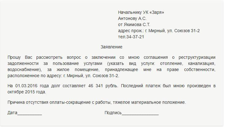 Сайт фмс красногорск официальный