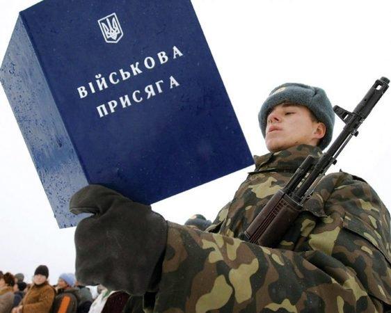 Отсрочка от армии по работе  в полиции врачам учителям и спортсменам список предприятий