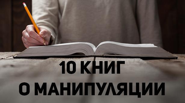 10 бизнес-книг, которые научат вас мыслить по-другому